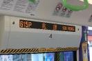 Hong Kong Light Rail